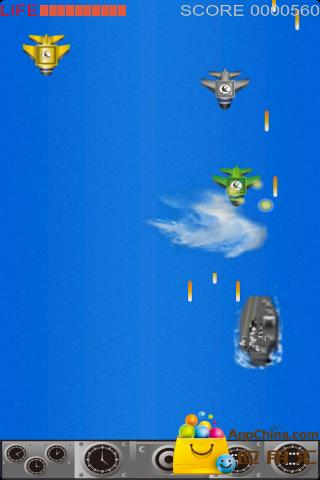 空之战截图1