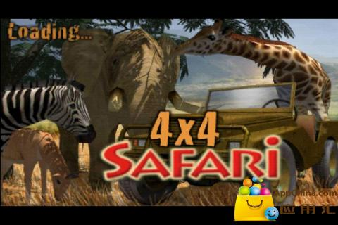 悍马猎人 4x4 Safari截图0