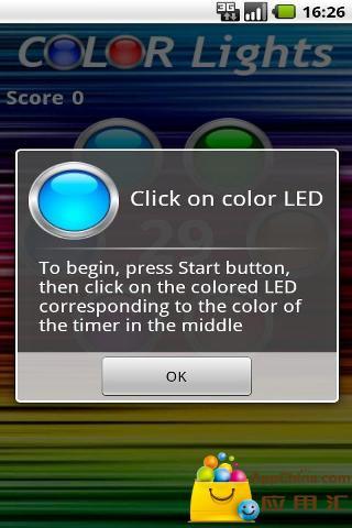 彩色灯截图2