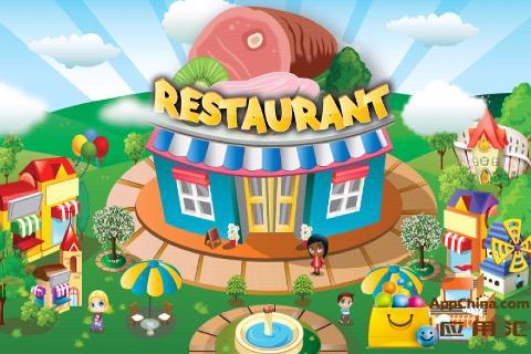 开心餐厅截图4