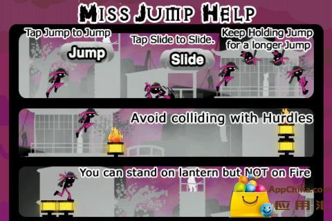 玩免費動作APP|下載美女跳跃 app不用錢|硬是要APP