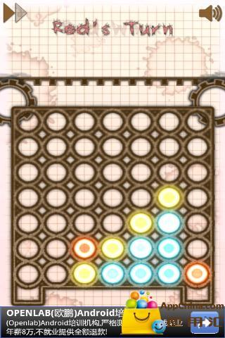 【免費棋類遊戲App】炫光四子棋-APP點子