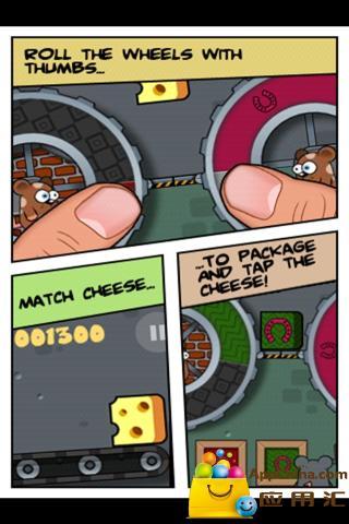 老鼠与奶酪截图1