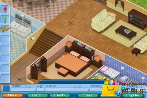 虚拟家庭截图1