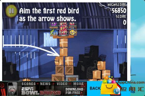 【免費遊戲App】愤怒的小鸟里约版攻略图解第一二章-APP點子