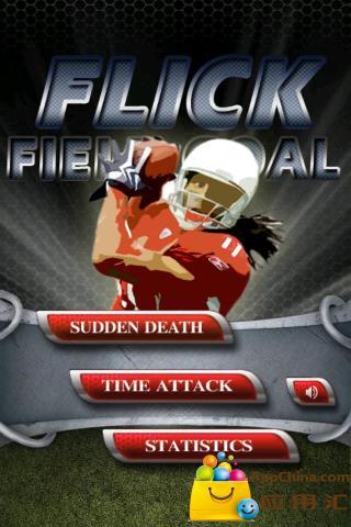 3D手指橄榄球 3D Flick Field Goal