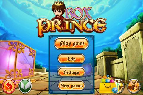 【免費益智App】盒子小王子-APP點子