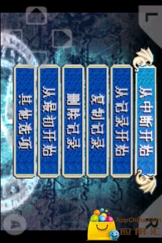火焰纹章-封印之剑