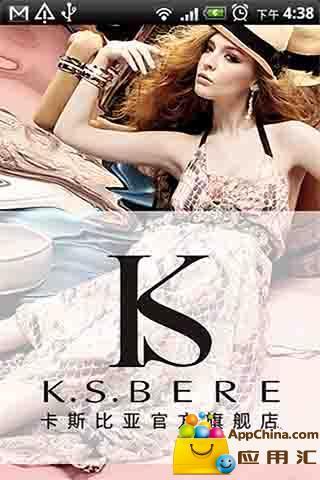 K.S.BERE