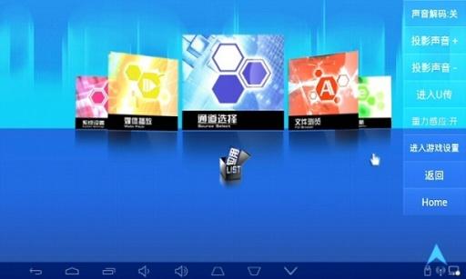 遠雄社區雲-原遠雄數位服務平台