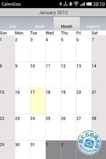 日历同步服务截图1