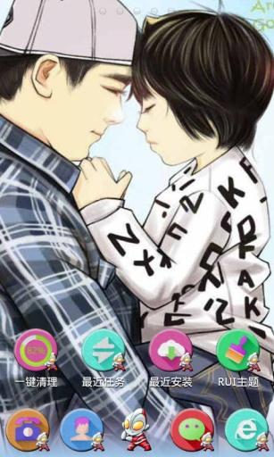 RUI手机主题-爸爸去哪儿Kimi和爸爸