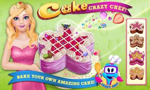 蛋糕制作师截图0