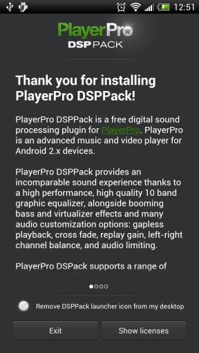 PlayerPro播放器音效插件截图2