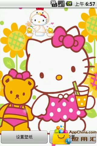Hello Kitty Wallpapers - Download free hello kitty wallpapers - hello kitty dekstop wallpaper - desk