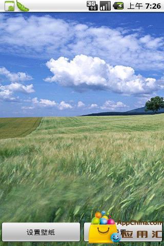 世界最美蓝天白云动态壁纸截图2