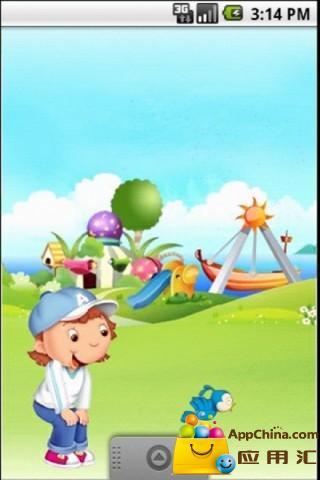 玩免費個人化APP|下載童话世界动态壁纸 app不用錢|硬是要APP