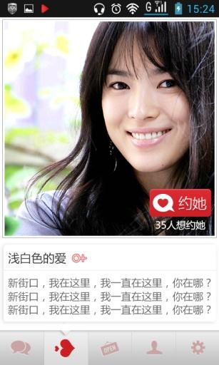 iphone十大經典app必裝軟體(947飛川手機維修聯盟-嘉義籌備處 ...