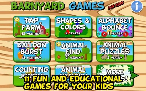 儿童益智小游戏截图1