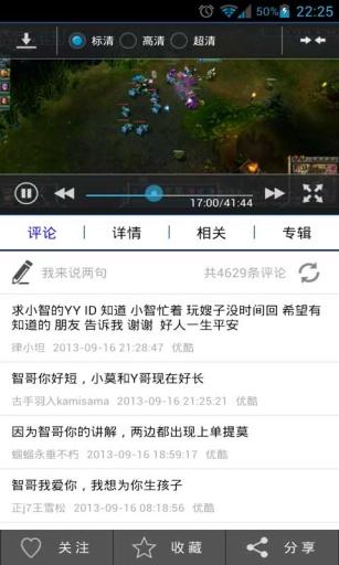 行動電源,包括: 手機、通訊- 露天拍賣-台灣NO.1 拍賣網站
