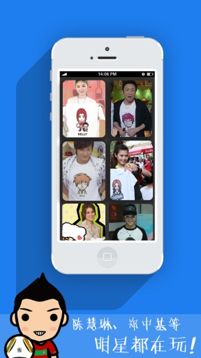 MYOTee脸萌(拼出你的卡通头像)截图3