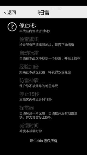 大发黄金客户端官方网站官方版日志
