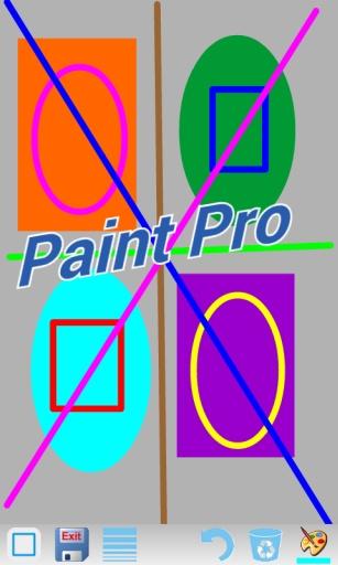 动画绘图画册Pro截图4