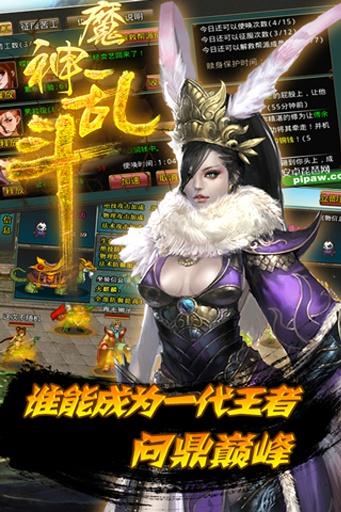 遊戲王-怪獸之決鬥