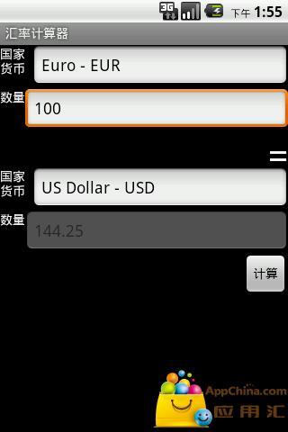 Hui Wu - Google+