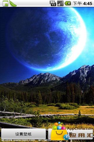 超美神秘星球动态壁纸