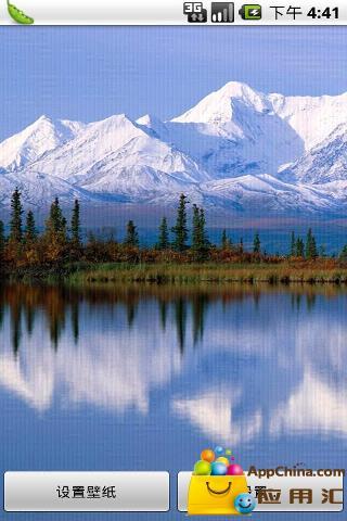 世界最美雪景动态壁纸