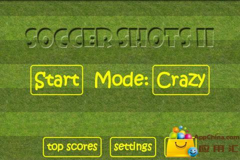 足球射门2