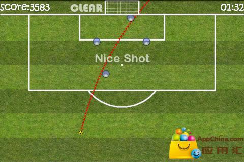 足球射门2截图1