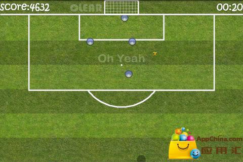 足球射门2截图2