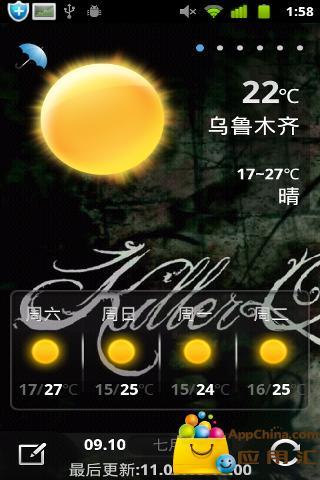 玩生活App|纵横天气免費|APP試玩