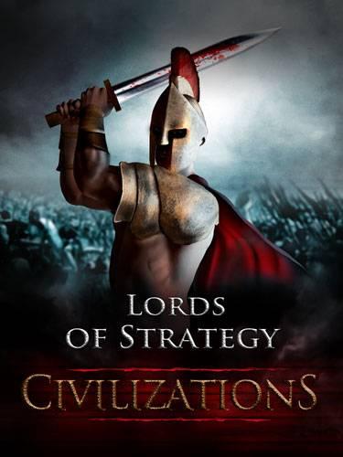 领主的战略:文明