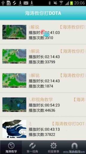 【拍客】实拍北京车展美女热舞底裤全露惹人醉- YouTube