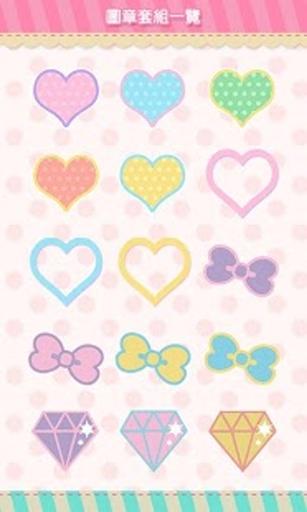[+]HOME圖章套組 粉彩顏色截图1