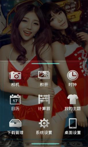 玩免費工具APP|下載宝软3D主题-圣诞美女相随 app不用錢|硬是要APP