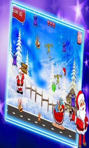 赶上圣诞礼物截图3
