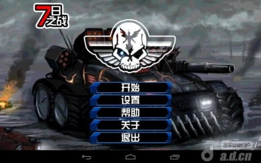 将棋ウォーズ【日本将棋連盟公認】 - Google Play Android 應用程式