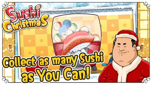 寿司好友2:圣诞节版截图1