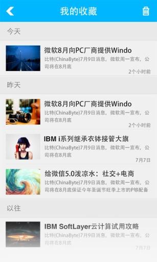 【免費書籍App】云瞭望-APP點子