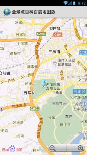 全景点百科百度地图版截图2