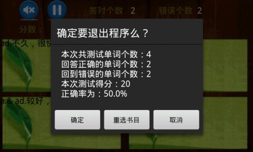 玩免費生產應用APP|下載WorldWord app不用錢|硬是要APP
