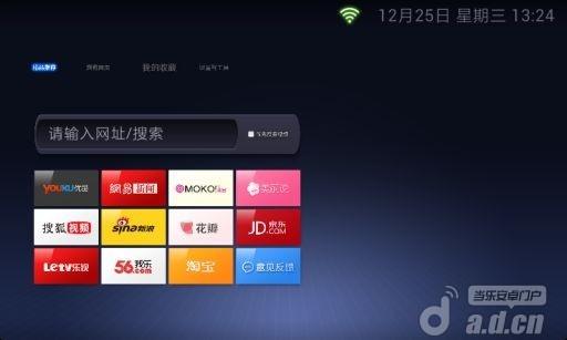 uc浏览器tv版下载_安卓(android)浏览器软件下载