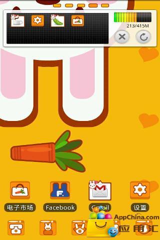 可爱兔子ZT主题壁纸截图1