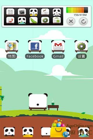 可爱熊猫ZT主题壁纸截图2