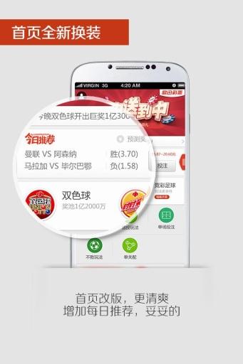 诚e讯软件下载| 诚e讯软件安卓版v1.0.0 下载- 友情手机软件站