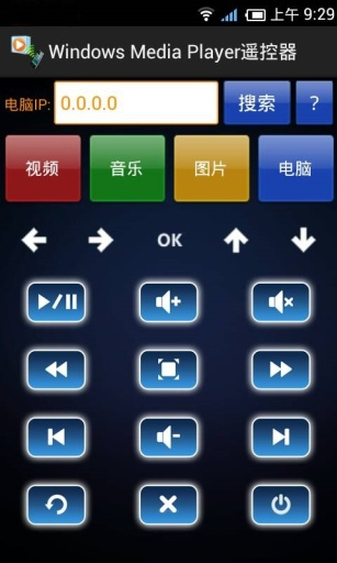 10 Free Best Android Video Player Apps 2012 - SlideShare